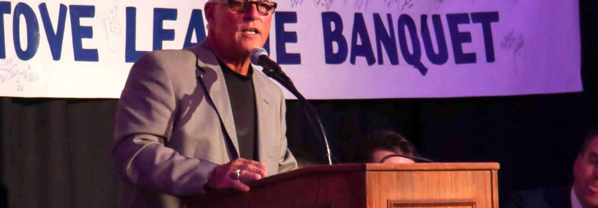 Bucky Dent highlights Illini Baseball's Hot Stove Banquet